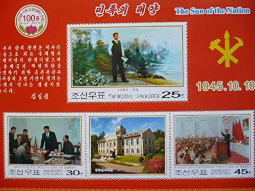 『生誕100周年』L 4枚シート 太陽節