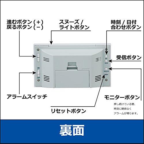 セイコークロック置き時計01:白パール本体サイズ:8.5×14.8×5.3cm電波デジタルカレンダー快適度温度湿度表示BC402W
