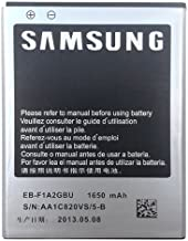 Samsung EB-F1A2GBU 1650 mAh Battery Sealed in Retail Packaging for Samsung Galaxy S II GT-I9100 / Galaxy S II GT-I9108 / Galaxy S II SGH-I777