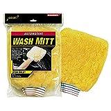 8' x 11' Spun Gold Wash Mitt [85-310]