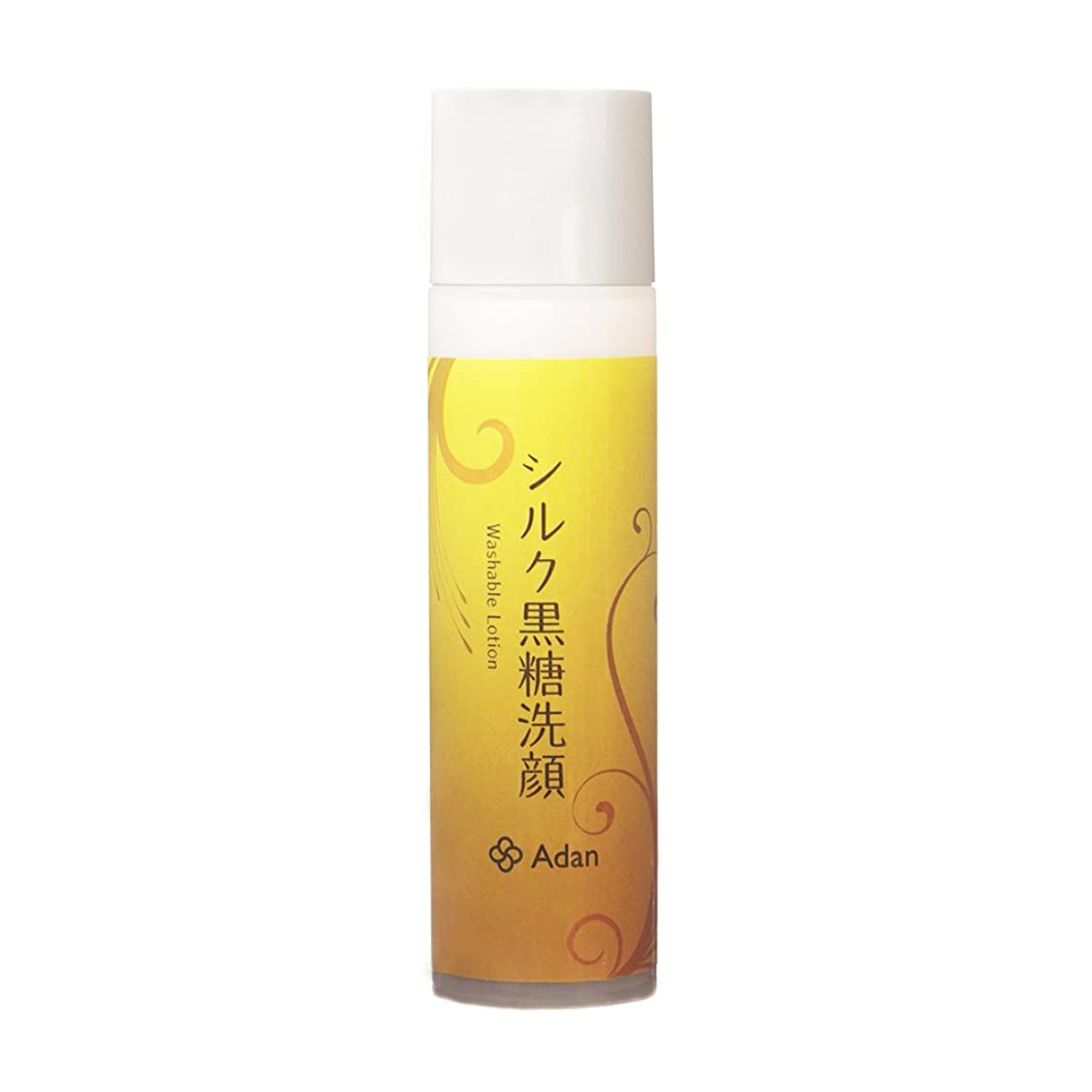 真鍮汚れるコミュニティAdan(アーダン) シルク黒糖洗顔(ウォッシャブルローション) 120ml