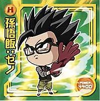 【W10-16 孫悟飯:ゼノ】ドラゴンボール 超戦士シールウエハースZ 最強のサイヤ人
