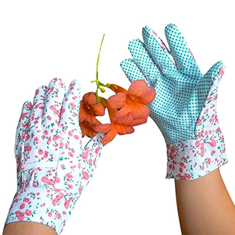 2 Pairs All Purpose Garden Glove Antislip Wear-resisting Home Gardening Plant Safety Work Gloves (Random Color)