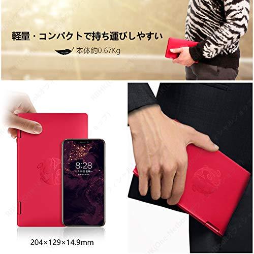 51y13ORnyJL-「OneMix 3S Pro Koi 限定版」が日本でも予約開始。公式とAmazonで1月30日から