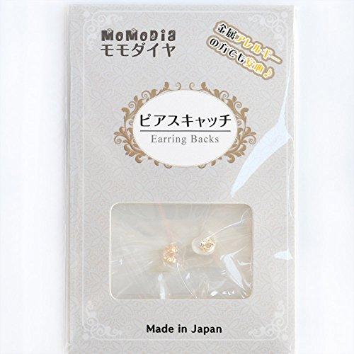 『ハート型日本製ピアスキャッチ10金ダブルロック1ペア(2個) モモダイヤ(イエローゴールド)』の2枚目の画像