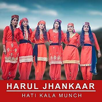 Harul Jhankaar