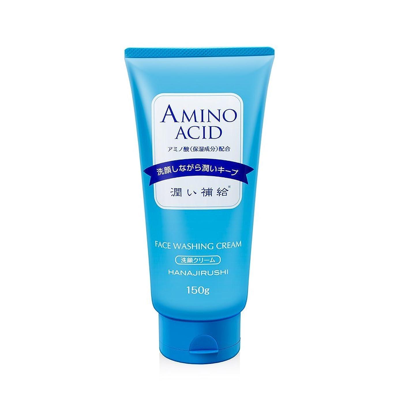 予報スイッチストリーム花印 保湿補水洗顔クリーム 150g
