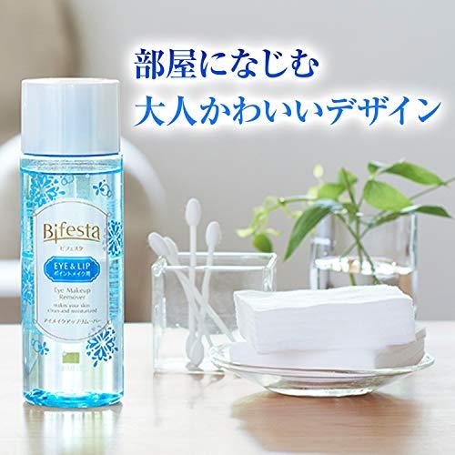 Bifesta(ビフェスタ)Bifesta(ビフェスタ)うる落ち水クレンジングアイメイクアップリムーバー単品単品