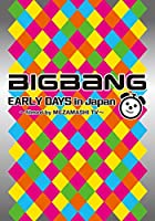 BIGBANG EARLY DAYS in Japan ~filmed by MEZAMASHI TV~ [DVD]