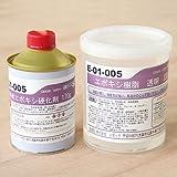 エポック エポキシ樹脂 高透明セット (673024)