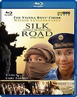 シルク・ロード~時と国境を越えた少年たち<Blu-ray Disc>