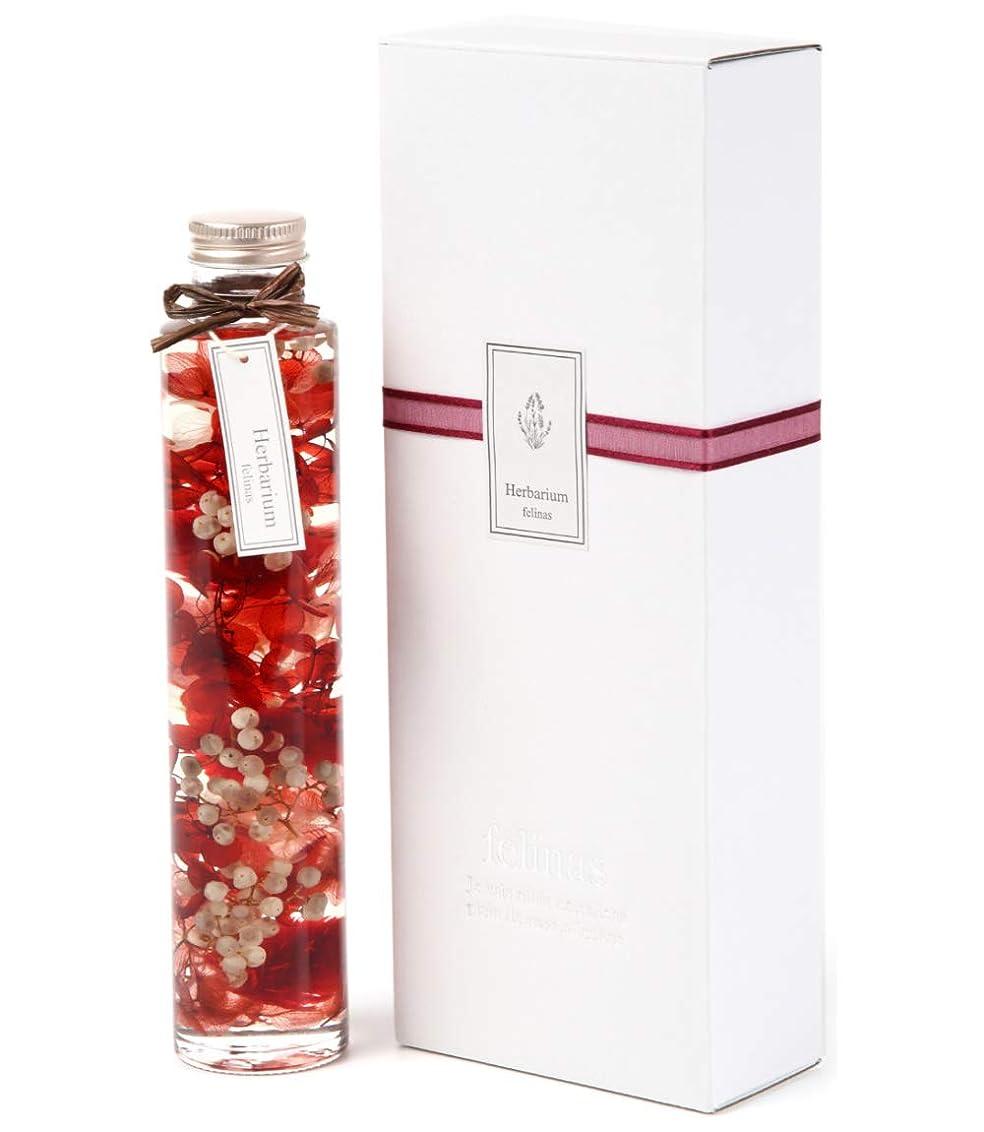アーサーコナンドイル彼ら生き残ります[フェリナス] ハーバリウム 丸瓶(1本) レッド(赤) ギフト 贈り物 誕生日 記念日 maru-red