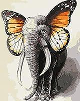 YTHSFQ 数字によるのペイント 大人 蝶の象 DIY ペイント番号キット 壁装飾 大人用ペイント 番号16 x 20インチ (フレームなし)