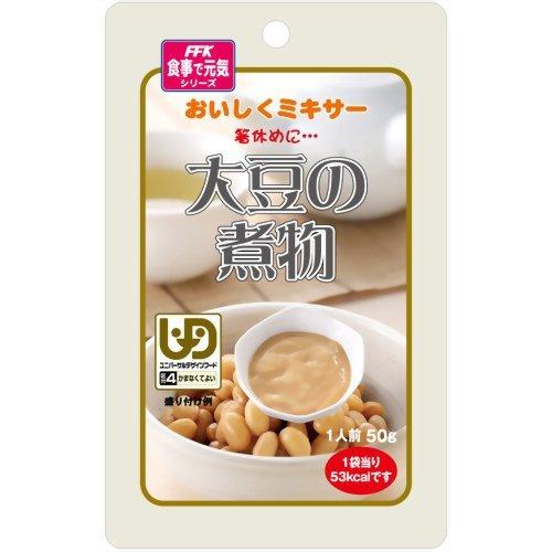 おいしくミキサー 大豆の煮物 50g×12袋