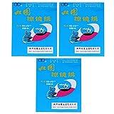 Scicalife 300 Piezas de Papel de Limpieza de Microscopio para Lentes de Cámara Paño de Limpieza de Lentes Ópticas Papel Tisú para Pantallas Electrónicas