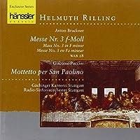 Bruckner:Mass No.3