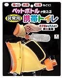 ニコチャン ペットボトル携帯トイレ(1コ入)