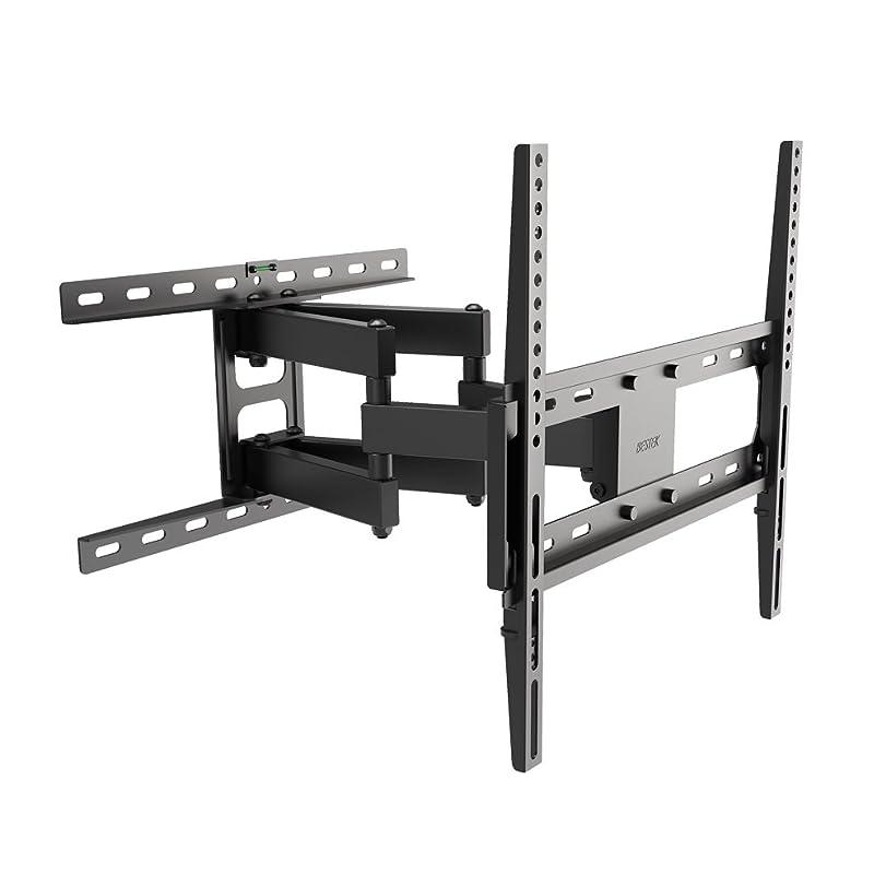 シェルスリンク一緒BESTEK テレビ壁掛け金具 26~60インチ LED液晶テレビ対応 壁面?水平調節 角度調整可能 黒 BTTM0430E
