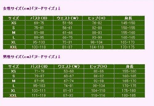 『【apple_cos製】ワンピースSTRONG EDITION 赤髪のシャンクス コスプレ衣装 男女XS-XXL』のトップ画像
