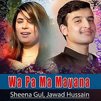 Wa Pa Ma Mayana - Single