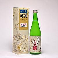 いなば鶴 純米酒 720ml 箱付 日本酒 鳥取 地酒