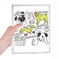 漫画の犬おもちゃのイラストテキストパターン 硬質プラスチックルーズリーフノートノート