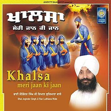 Khalsa Meri Jaan Ki Jaan