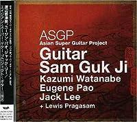 Asian Super Guitar Project by Eugene Pao, Jack Lee Kazumi Watanabe (2006-10-18)