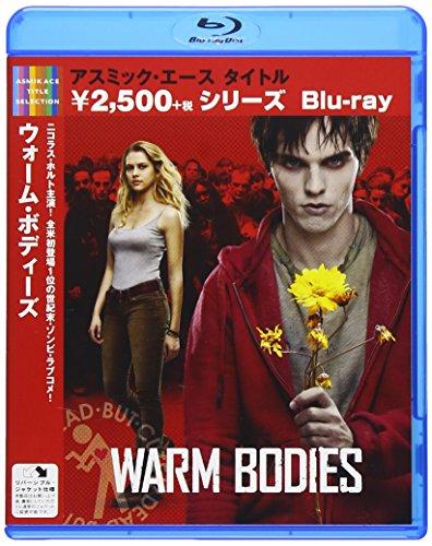 【第25位(同率)】KADOKAWA(カドカワ)角川書店『Warm Bodies(ウォーム・ボディーズ)』