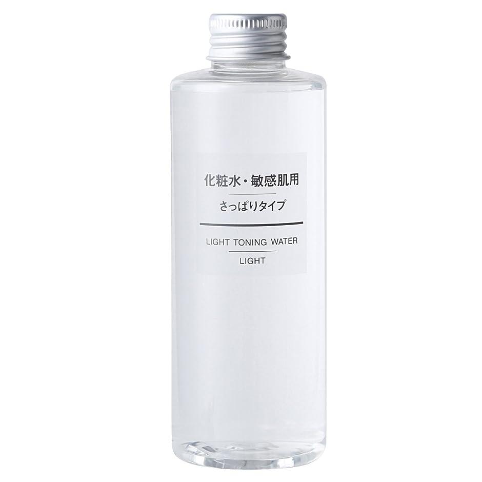 ギャラリー感じもつれ無印良品 化粧水?敏感肌用?さっぱりタイプ 200mL
