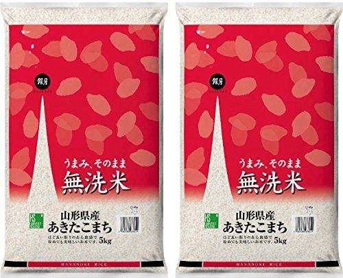 【令和2年産】山形県産 無洗米 あきたこまち 10kg (5kg×2袋) 【ハーベストシーズン】【精米】【HARVEST SEASON】