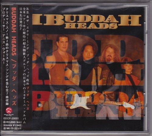 Buddah Heads (UK Import)