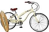Fito Anti-Rust & Light Weight Aluminum Alloy Frame, Modena II Alloy 7-Speed for Women 26' Wheel Beach Cruiser Bike Bicycle (Vanilla)