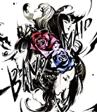 【Amazon.co.jp限定】BAND-MAID WORLD DOMINATION TOUR 【進化】at LINE CUBE SHIBUYA(渋谷公会堂)Blu-ray (特典:ビジュアルシート オリジナルVer.)付