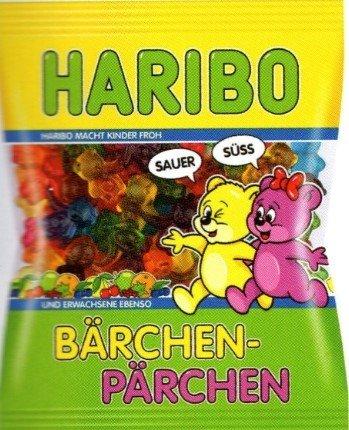 HARIBO(ハリボー)『ツインベア』