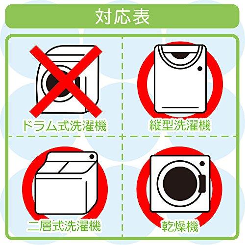 『レック HLa 角型 洗濯ネット (超特大) 粗目 W-441』の6枚目の画像