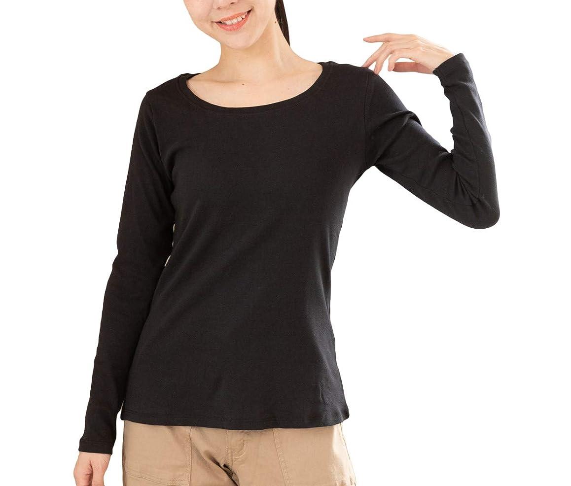 突進エキゾチックページェント[Happy Honu(ハッピーホヌ)] コットン フライス Tシャツ 無地 大きいサイズ ゆったり 綿100 レディース M ~ 4L 長袖or8分丈 1枚組or2枚組