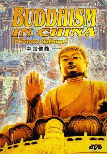 Buddhism In China [DVD]