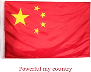 Oniche Chinese Flag 3x5 China Flag Polyester Chinese National Flag Indoor Outdoor Flags Vivid Color Flag with Brass Grommets(China Flag) …