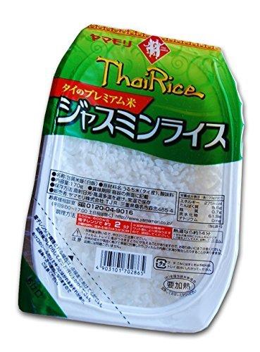 タイ香り米 レトルトパック ジャスミンライス 無菌米飯 1ケース(10個入り)