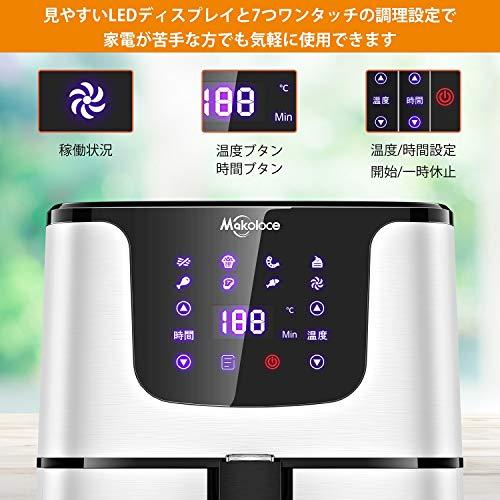 ノンフライヤー、Makoloce 【2021最新販】電気フライヤー 揚げ物 エアフライヤー 3.5L 1~4人に適用 油なし ヘルシー LEDデジタル表示 温度調節 タイマー機能 過熱保護 日本語説明書 3年保証