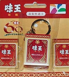台湾限定 味王 キーホルダー型 悠遊カード ゆうゆうカード 注文限定品 日本未発売 [並行輸入品]