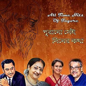 All Time Hits Of Tagore - Purano Sei Diner Kotha