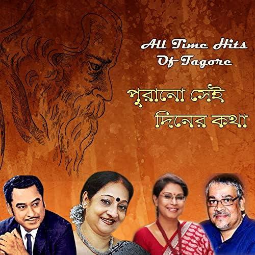 Kishore Kumar, Indrani Sen, Srikanta Achariya, Srikanta Acharya & Rezwana Choudhuri Bannya