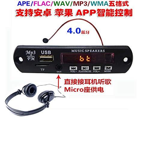 Calvas 8-18v fuente de alimentación multifunción placa Bluetooth APE, FLAC, WAV MP3 FM estéreo Audio decodificación, auriculares pueden escuchar música