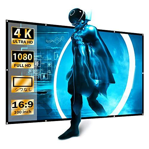 100インチスクリーン ホームスクリーン 折りたたみ クリーン 映画スクリーン プロジェクタースクリーン 16:9 ポータブル 投射スクリーン 映写幕 銀幕 ポータブルモバイルスクリーン 100インチ