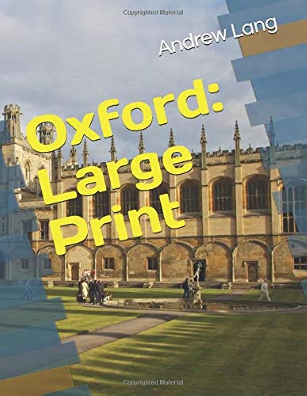 敗北フレッシュ蓋Oxford: Large Print