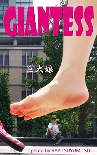 GIANTESS (Japanese Edition) - Kindle edition by RAY