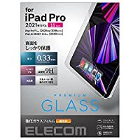 エレコム iPad Pro 11 第3世代 2021年 液晶保護フィルム リアルガラス 厚さ0.33mm TB-A21PMFLGG