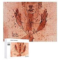 INOV パウルクレー -新しい天使 ジグソーパズル 木製パズル 500ピース キッズ 学習 認知 玩具 大人 ブレインティー 知育 puzzle (38 x 52 cm)